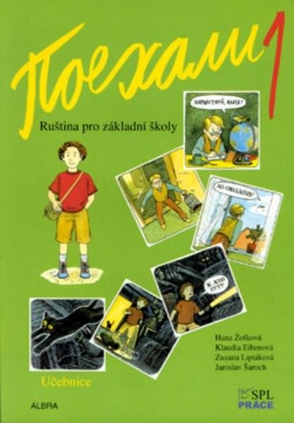 Pojechali 1 - ruština pro ZŠ - učebnice