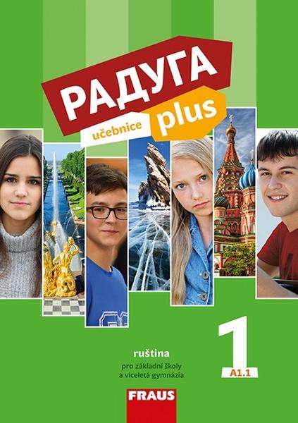 Raduga plus 1 - Učebnice