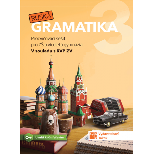 Ruská gramatika 3