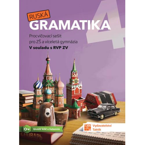 Ruská gramatika 4