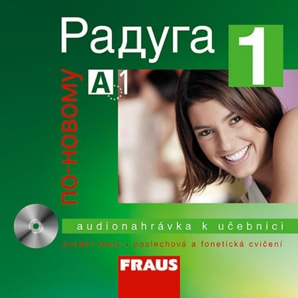 Raduga po-novomu 1 - audio CD