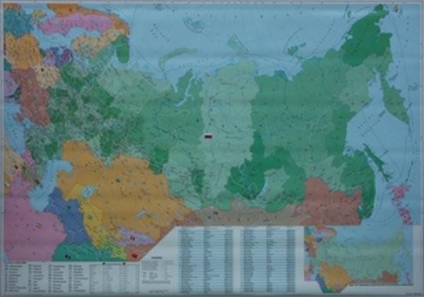 Rusko - spediční nástěnná mapa (150 x 105 cm)