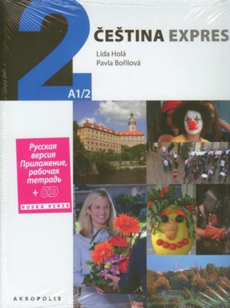 Čeština expres 2 (A1/2) - ruská verze + CD